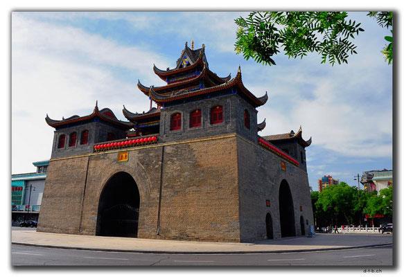 CN0219.Yinchuan,Bell&Drumtower