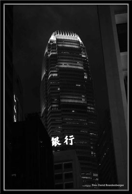 C2241a Hong Kong