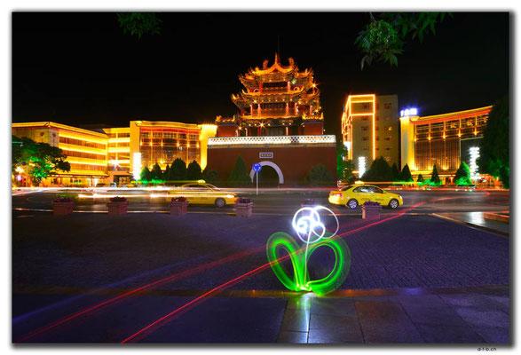 CN0204.Zhongwei.Gao Tempel