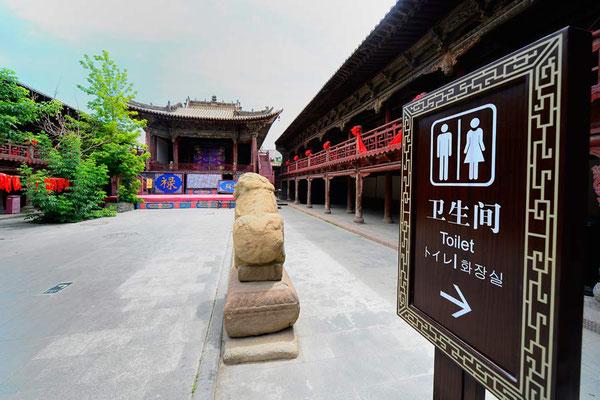 China,Zhangye