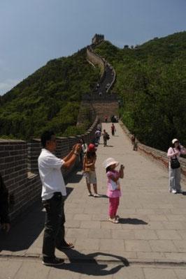 China,Badaling