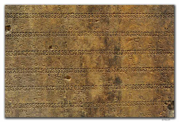 VN0240.My Son.Alte Schrift