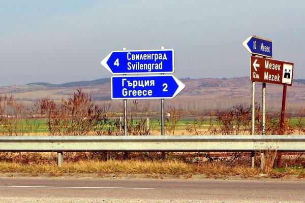 Bulgarien.Schild nach Griechenland