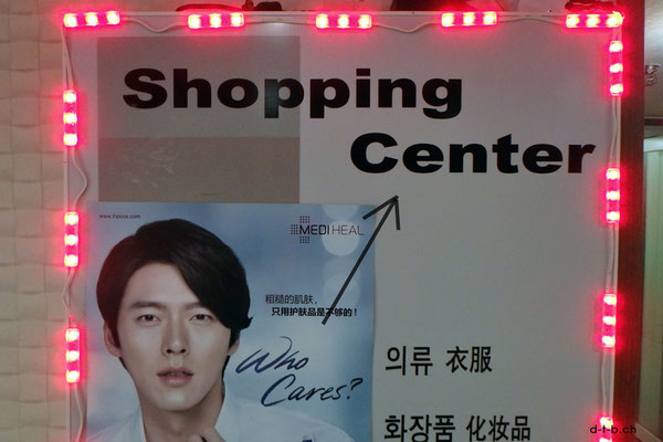 Ferry China - South Korea. Shopping Center, who cares?