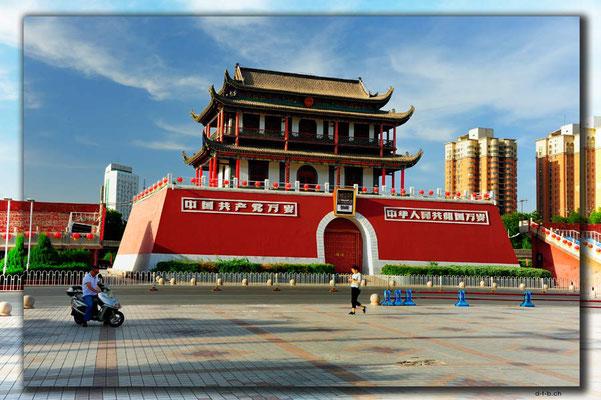 CN0221.Yinchuan,Südtor