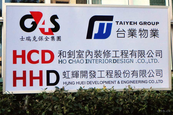 HCD in Taipei