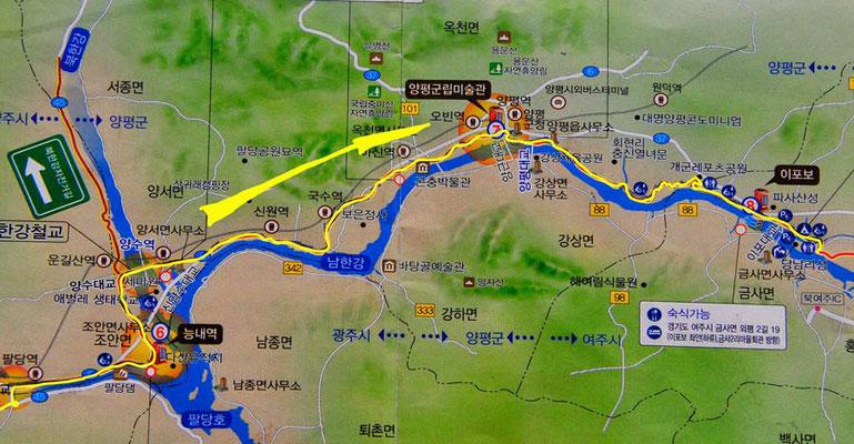Tag 272: Seoul - Dangnam (Teil 2)