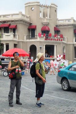 China,Tianjin05