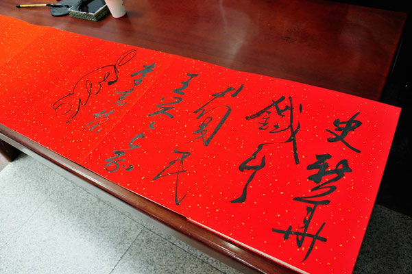 CN. Neueröffnung des Kunstmuseums in Hohhot mit Unterschriften der Künstler!