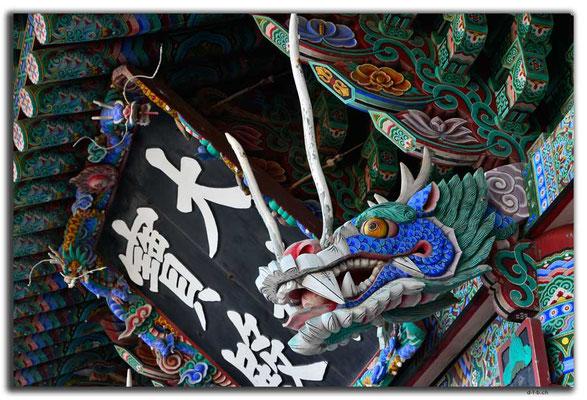 KR0335.Busan.Haedong Yonggunsa Temple