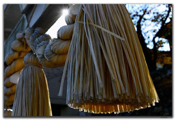 JP0005.Izuhara.Eingangstor.Ebisu Shrine