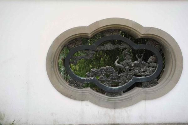 China.Hangzhou1