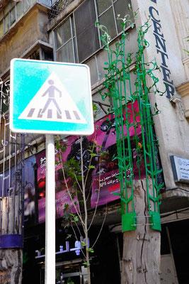 Iran. Tehran 2