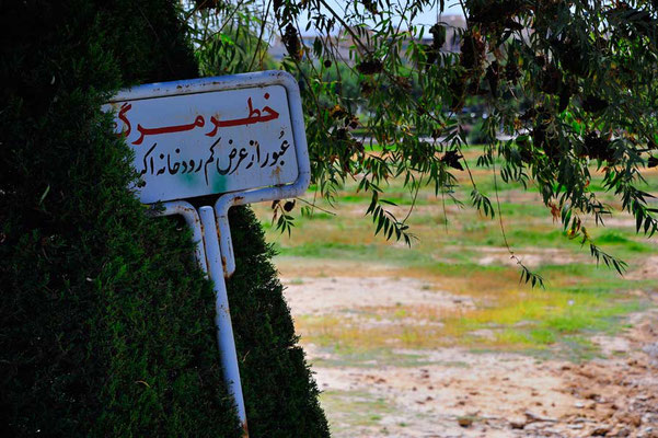 Iran. Esfahan 2 (Achtung Strömung!)