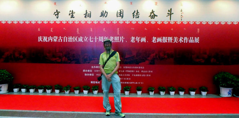 CN. Künstler David im Kunstmuseum Hohhot