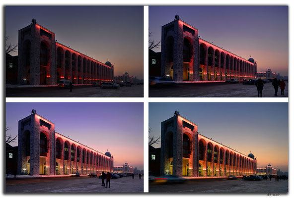 KG0174.Bishkek.Ala-Too Square