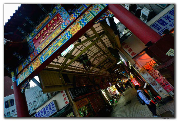 TW0031.Taipei.Wuzhou Night Market