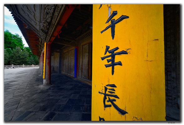 CN0156.Zhangye Buddha Temple Hall