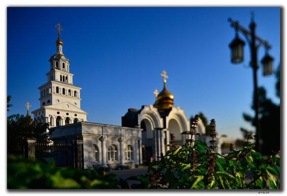 UZ0163.Tashkent.Assumption Cathedral