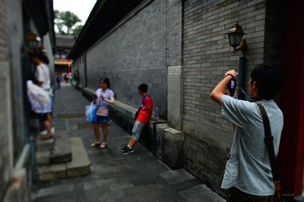China,Peking14