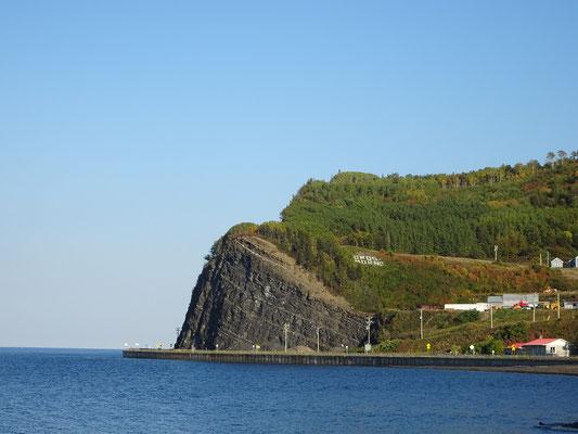 Herbsttour durch Quebec: Die Route 132 passiert an der Nordküste der Gaspésie-Halbinsel auch die Gemeinde Gros-Morne (nicht zu verwechseln mit dem beeindruckenden Nationalpark in Neufundland).