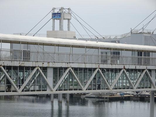 Lange Brücken verbinden die Metallkonstruktion im Ontario See mit dem Festland und den künstlichen Inseln am Ontario Place.