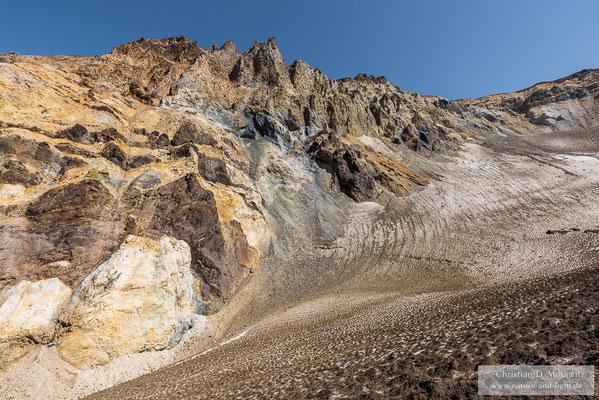 Die Kraterwand am Mutnovsky Vulkan