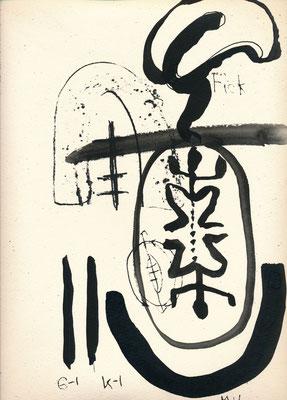 Geist-ICH, KÖRPER-ICH, Lithographie mit Tusche überzeichnet, 1991