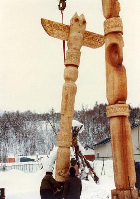 1981年11月「フクロウ」建立