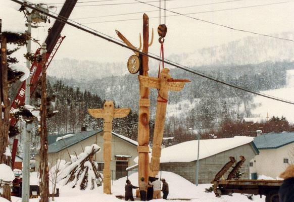 1981年12月「キツツキ」建立