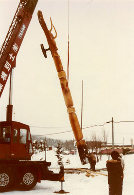 1981年12月「エゾシカ」建立