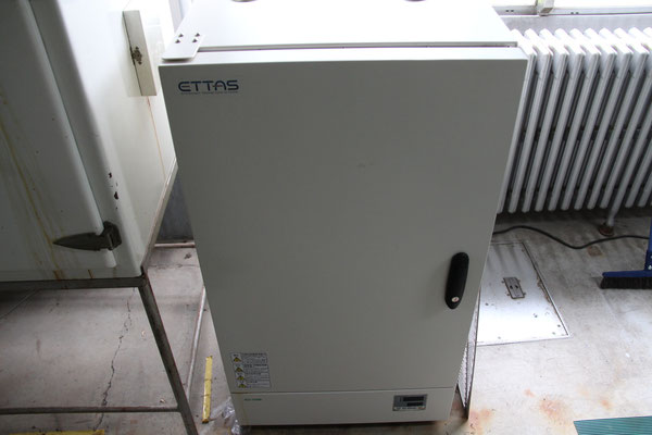乾燥機・アズワン  E0-700B