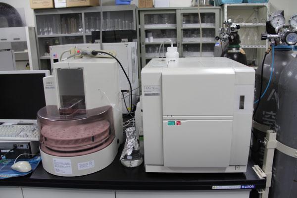 全有機炭素分析装置(TOC)・島津 TOC-VCPH ; 水溶液に含まれる溶存有機炭素(DOC)や溶存無機炭素(DIC)濃度が測定できます。