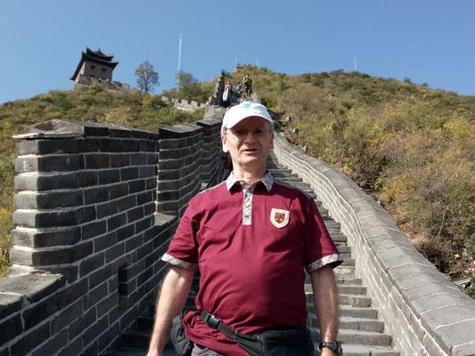 Auf der Großen Mauer in der Nähe von Beijing.