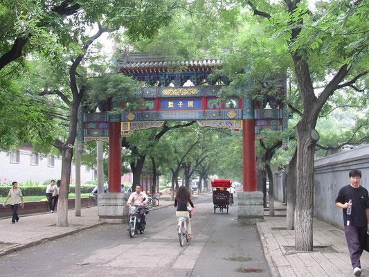 Ein typisches Strassentor vor dem Konfuziustempel in Peking (2005)