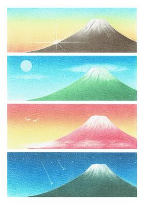 富士四景(A3サイズ)