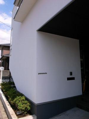 綾瀬建築施工例