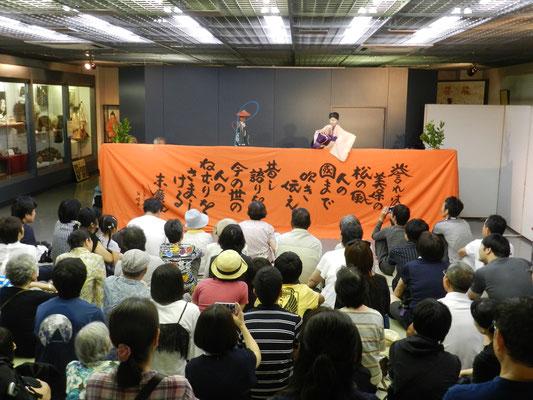 H29 春駒&のろま人形上演会(末廣座のろま人形)
