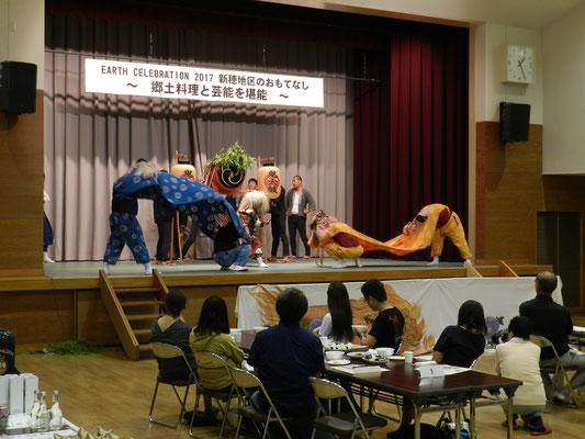 EC2017新穂地区イベント(2)