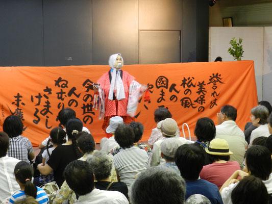 H29 春駒&のろま人形上演会(春駒)