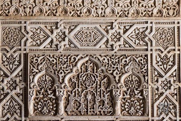 L'Alhambra - El Patio de los Leones (dettaglio)