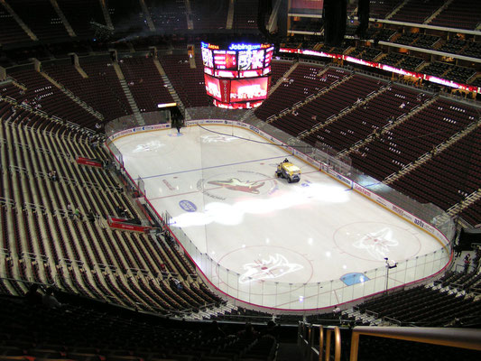 the home of phoenix coyotes