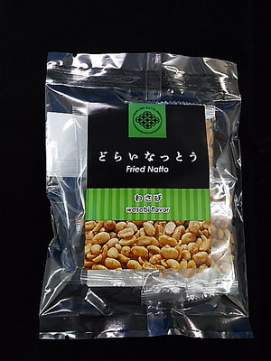 Fried Natto(Wasabi flavor)