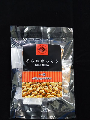 Fried Natto(Chill Pepper flavor)