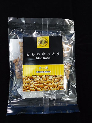 Fried Natto(Cheese flavor)