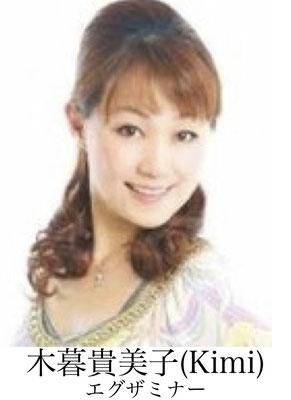 http://www.kmicco.com/jp/