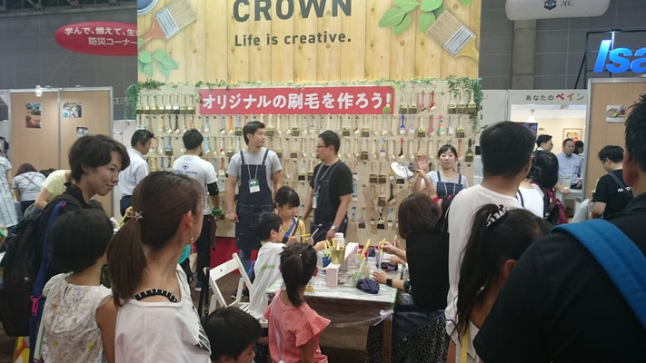 JAPAN DIY HOMECENTER SHOW刷毛ブース写真