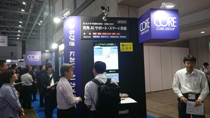 日経XTECHコアグループブース写真