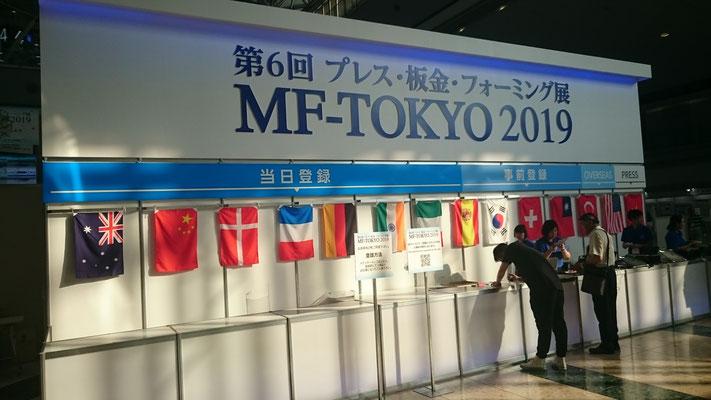 MF-TOKYO2019受付写真