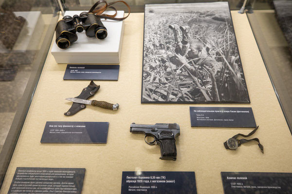 Военная разведка, войсковая разведка, оружие разведчика, гриф секретно, выставка, Музей Победы, 2020